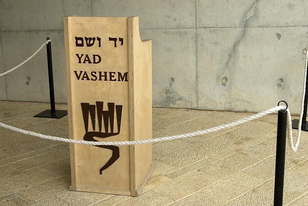 yad-vashem-2-jpg